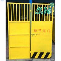 尔阳厂家定制现货 建筑施工电梯安全防护门 钢板网电焊网冲孔网片