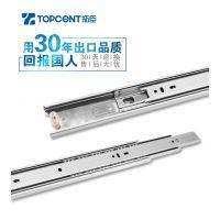 【SL.3451】TOPCENT拓臣家具五金冷轧钢材镀锌抽屉滑轨哪家比较好