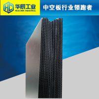 2-5mmPP塑料中空板 防静电瓦楞格档垫板 黑色周转箱塑料板材万通板框架箱刀卡 尺寸不限