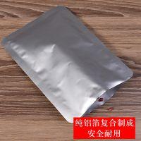 潍坊厂家供应铝箔袋 真空袋 尼龙真空袋 高温蒸煮袋食品包装袋