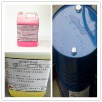 美国陶氏乙二醇防冻液陶氏DowthermSR-1主轴冷却液代理商销售
