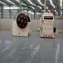 山东矿山机械制造厂家,时产100方移动颚式破碎机