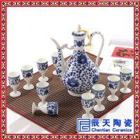 居家陶瓷茶具 工艺陶瓷茶具 广告陶瓷茶具 手工陶瓷茶具