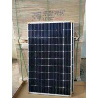 厂家直销单晶300W太阳能电池板