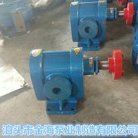 金海泵业直销齿轮泵高精度轮齿轮泵