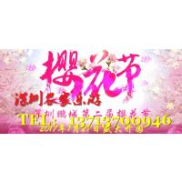三八妇女节,感恩回馈活动,深圳城市周边赏花踏青一日游线