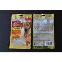 全新料宠物食品包装袋 长方形宠物饲料袋 双层10丝高档狗粮袋 宠物狗粮袋八边封袋宠物食品袋