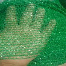 绿色柔性防尘网 盖土网多少钱一米 防尘网标准规格