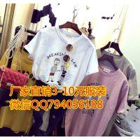 便宜女士T恤夏季纯棉圆领短袖清货地摊货批发市场3元棉
