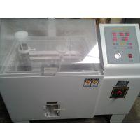 60型智能型盐雾试验机  电镀盐雾测试机  盐雾测试仪