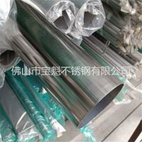 供应304不锈钢圆管9.5*3.0mm价格多少