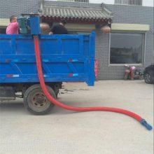 悬挂车箱上吸粮机 润丰 电动机在出料口耐磨抽粮机