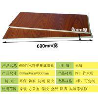 YY-01234山东永逸环保欧式客厅卧室护墙板实心竹木纤维集成墙板代理加盟