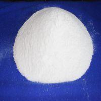 供应食品级赤霉素植物生长调节剂 营养强化剂赤霉素100g/袋包邮