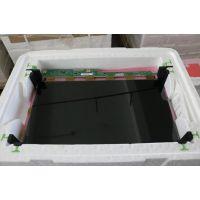 BOE京东方液晶玻璃HM185WX3-401 LVDS接口1366*768显示屏,点餐机屏