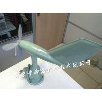 中西供船舶用风向风速仪 日本 型号:NU68-FV-301库号:M112518