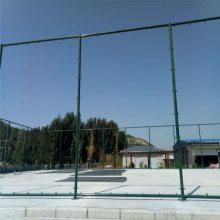 厂区围网 网球场围网尺寸 球场围栏网设计