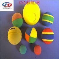 辉晟订做黄色EVA泡绵板材 发泡成型宠物EVA玩具球