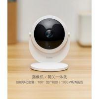 米家Aqara绿米智能摄像机网关1080P摄像机