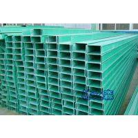 玻璃钢电缆桥架生产厂家 玻璃钢电缆线槽