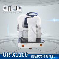 OR-X1100 工业吸尘器 移动式大功率真空泵吸尘器