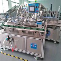 面膜生产线诚鑫机械面膜流水线机器长期直销