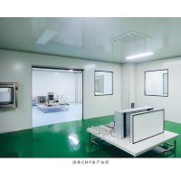 WOL承接广东净化工程 洁净工程施工规划