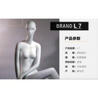 阜阳选择L7模特道具厂家