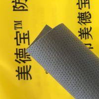 防水透气膜 防水透气膜介绍 防水透气膜厂家 隔气膜图片