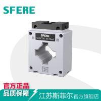 SHI-ZT30剩余电流漏电互感器  I≤100A时 电动机保护控制器选用