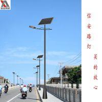 中山信安照明供应6米LED道路灯单臂路灯 太阳能路灯