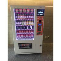 自动售饮料机生产工厂 无人售货机哪个品牌好 微信综合自助售卖机 自动贩卖机采购
