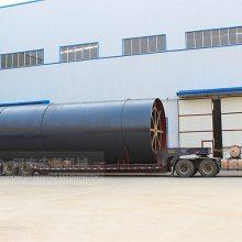 日产2500吨熟料的回转窑生产线工艺设计