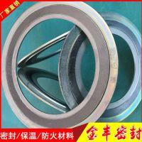 金属缠绕垫DN65 缠绕式垫片 优质产品金属垫 厂家直销 定做