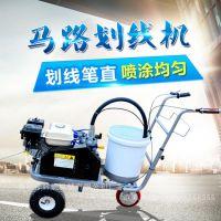 陕西省路面标线机 启航牌道路路标划线车 公路路面箭头指示划线机厂家