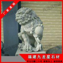 花岗岩北京狮 石雕狮子多少钱一对 招财镇宅石狮子