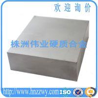专供YG8硬质合金钨钢板材