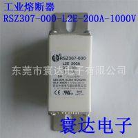 西安熔断器 RSZ307-000-L2E-80A 1000V 高压熔断器
