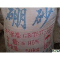 营口厂家直供营滨牌优质四硼酸钠