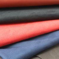 水洗色牢度4级环保超纤进口ALCANTARA品质不掉色不起球超纤麂皮0.5-1.6mm颜色均可定制
