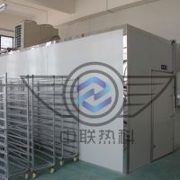 蓝莓果脯烘干机厂家中联热科空气能热泵干燥箱房无污染环保节能不燃煤炭