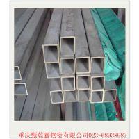 云南 贵州型材 镀锌型材 不锈钢型材 重庆直销 工字钢 槽钢 角钢