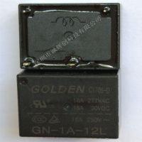 原装高登继电器GN-1A-12L 16A 常开