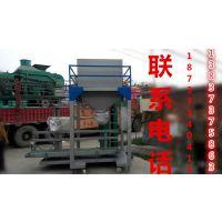 厂家直销玉米包装机/粮食快速打包机/水稻封口定量灌装机