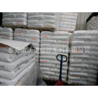 LDPE/卡塔尔石化/FD0474 高透明度包装膜展示膜,洗涤膜用LDPE
