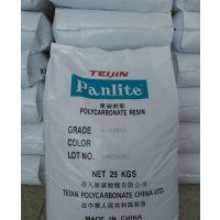 Panlite G-3420H 低异向性PC 20%玻纤增强