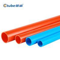 PVC穿线管厂家直销 家装电线管 塑料穿线管订制LOGO穿线管