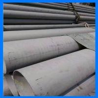 无锡供应【国标】耐高温厚壁321不锈钢管TP321大口径无缝管 矩形管 规格齐全