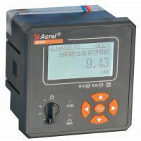 安科瑞直销嵌入式安装电能计量装置AEM96