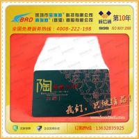 【高端厂家制卡】商场高档透明会员卡,PVC透明会员卡